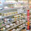 アイスホッケー選手のための栄養と食事~アイスホッケー指導員養成講座(仙台)から~