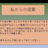 """スポーツの日によせて〜池上正さんと共に考える""""コロナ禍における指導者の新たな役割とは""""受講録〜"""